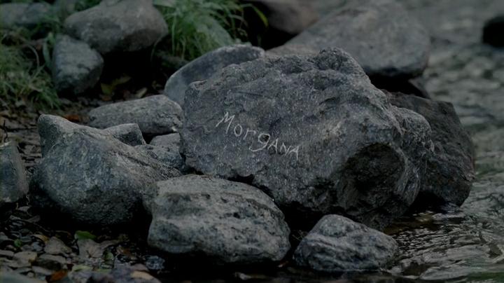 Morgana rock